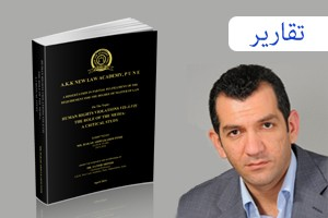 taqarir1